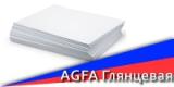 Фотобумага AGFA Глянцевая
