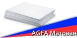 Фотобумага AGFA Матовая