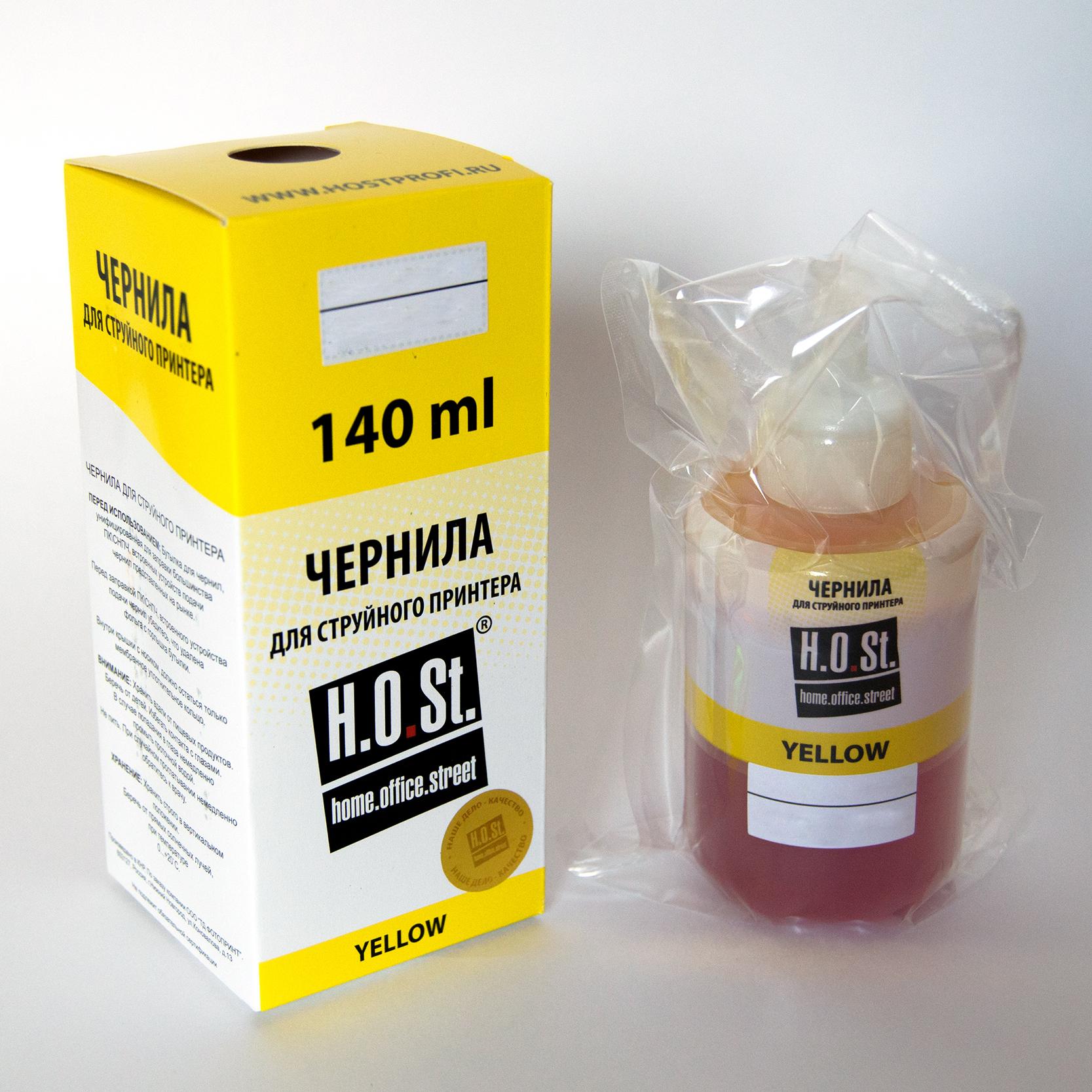 Чернила HOSt для Epson S22 Yellow водные Премиум 140ml