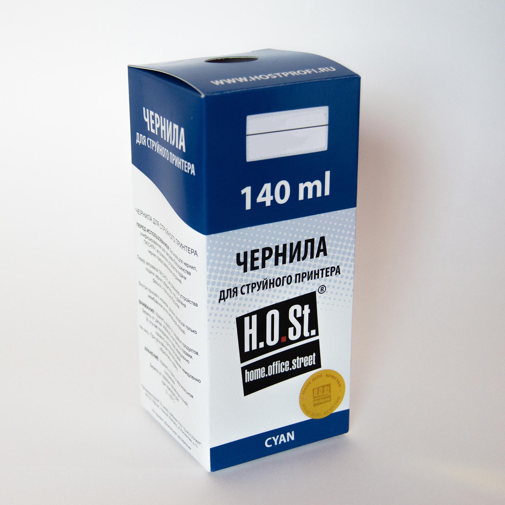 Чернила HOSt для Epson TX117 Cyan водные Премиум 140ml