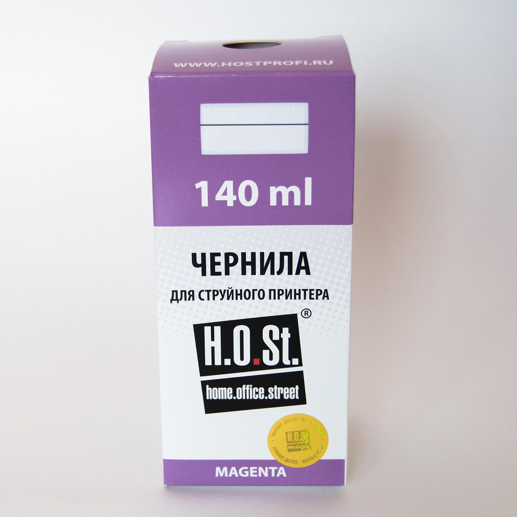 Чернила HOSt для Epson TX117 Magenta водные Премиум 140ml