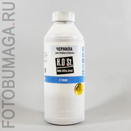 Чернила HOSt для Epson S22 Cyan водные Премиум 500ml