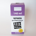 Чернила HOSt сублимационные для Epson 140мл Magenta