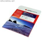 Фотобумага AGFA Профессиональная сатин А4  260 г/м2 20 листов